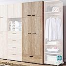 漢妮Hampton格拉茲系列2.5尺一抽衣櫥-75x59x202cm