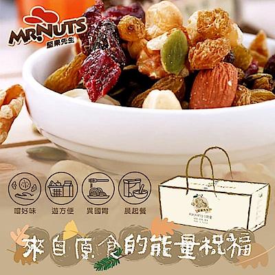 【MR.NUTS 堅果先生】綜合堅果先生3罐(禮盒組)