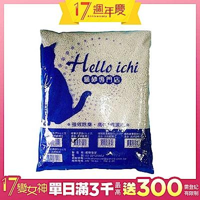 國際貓家HelloIchi 凝結小球/大球貓砂10L*8入優惠組