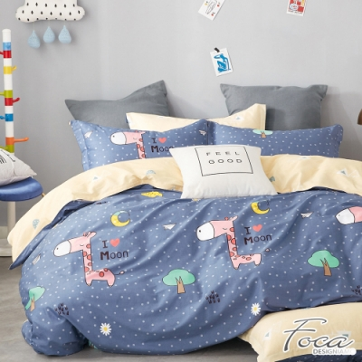 FOCA長頸鹿旅行-單人-韓風設計100%精梳純棉三件式兩用被床包組