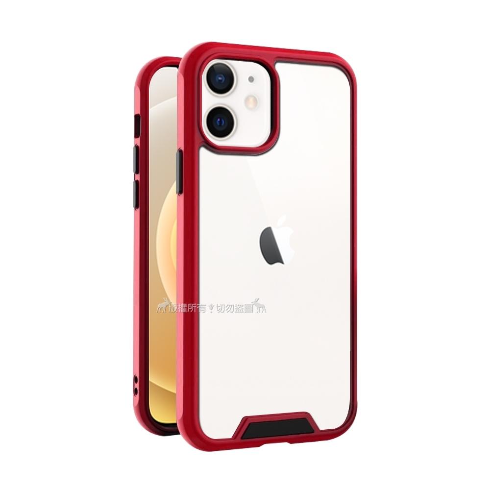 VXTRA美國軍工級防摔技術 iPhone 12 mini 5.4吋 氣囊保護殼 手機殼(火箭紅)