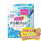 (買就送甜甜圈)日本大王Natura極淨清爽護墊(防漏尿用)(2cc極少量型50片/包)