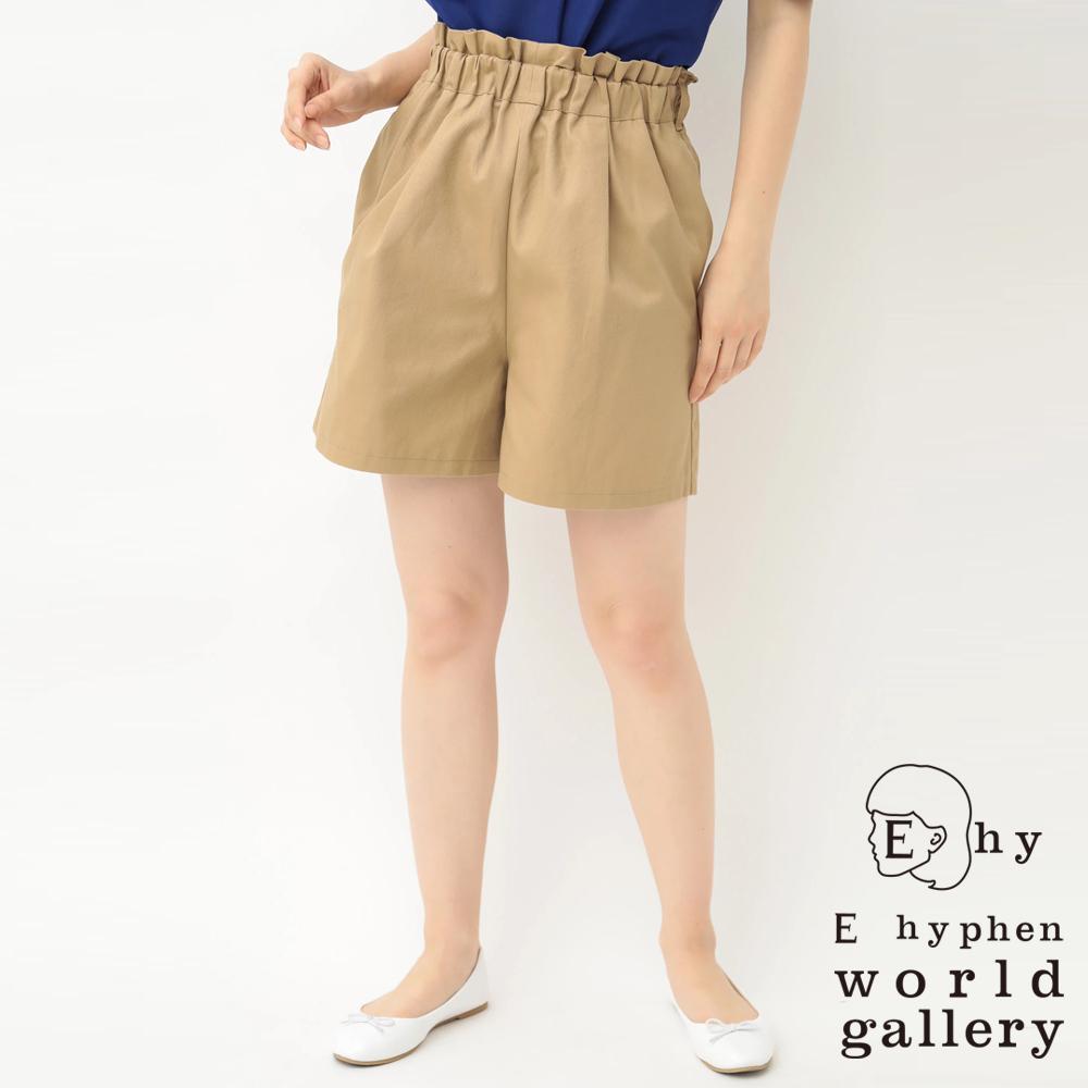 E hyphen 荷葉摺邊高腰短褲