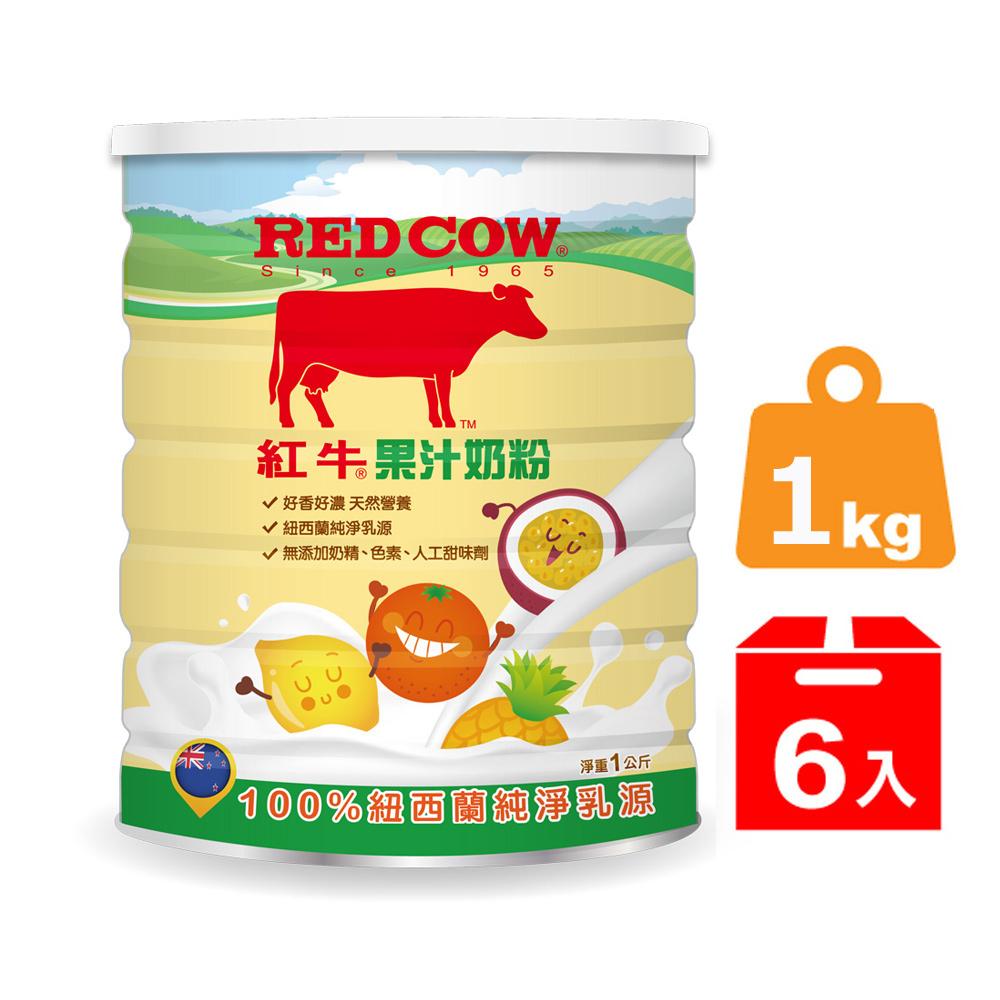 紅牛 果汁奶粉(1kg)x6罐