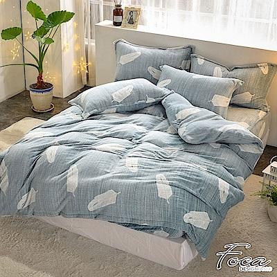 FOCA葉語之歌 加大舖棉床包-極緻保暖法萊絨四件式兩用毯被套厚包組