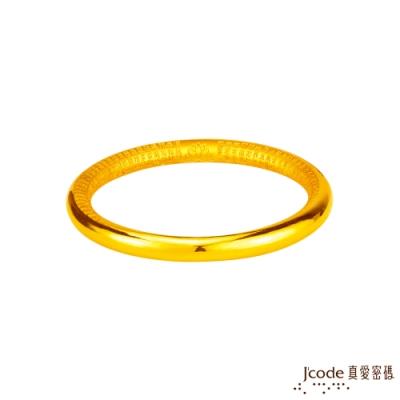 J code真愛密碼金飾 心經黃金手環