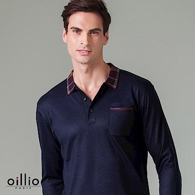歐洲貴族 oillio 長袖線衫 格紋POLO領 素面休閒 深藍色