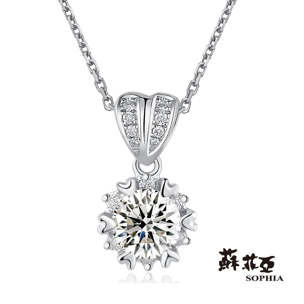 蘇菲亞 SOPHIA - 心心相印 0.30克拉 FVVS1鑽石項鍊