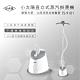 小太陽直立式蒸汽掛燙機TS-9101 product thumbnail 1
