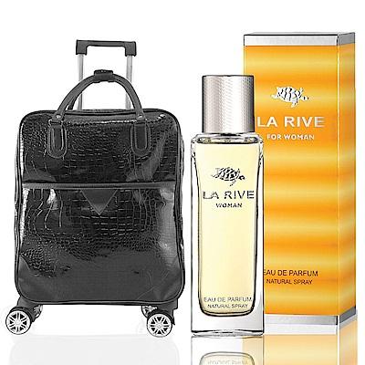 La Rive清甜小蒼蘭香氛2件組(淡香精90ml+時尚鱷魚拉桿旅行箱)