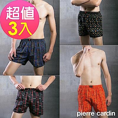 Pierre Cardin 皮爾卡登 平織印花˙棉質平口四角褲(超值三件組)