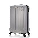 20吋行李箱 ABS防刮耐磨旅行箱 登機箱 013系列 灰色
