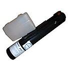 原廠公司貨國際Panasonic DQ-TU15E 碳粉匣