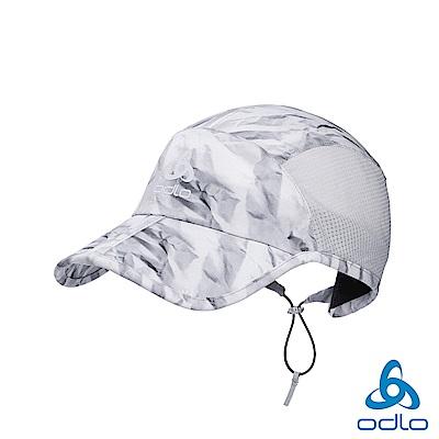 Odlo CERAMICOOL 透氣 抗UV 可折疊 棒球帽 銀灰/印花