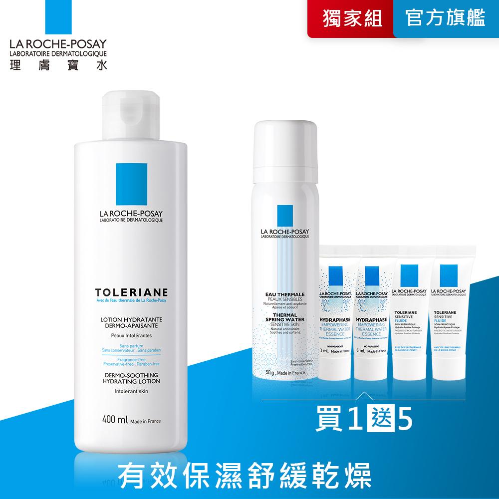 理膚寶水 多容安舒緩保濕化妝水400ml 全效超保濕6件明星獨規組