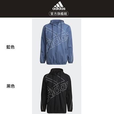 【時時樂限定43折】adidas LOGO 長袖上衣 男 多色可選