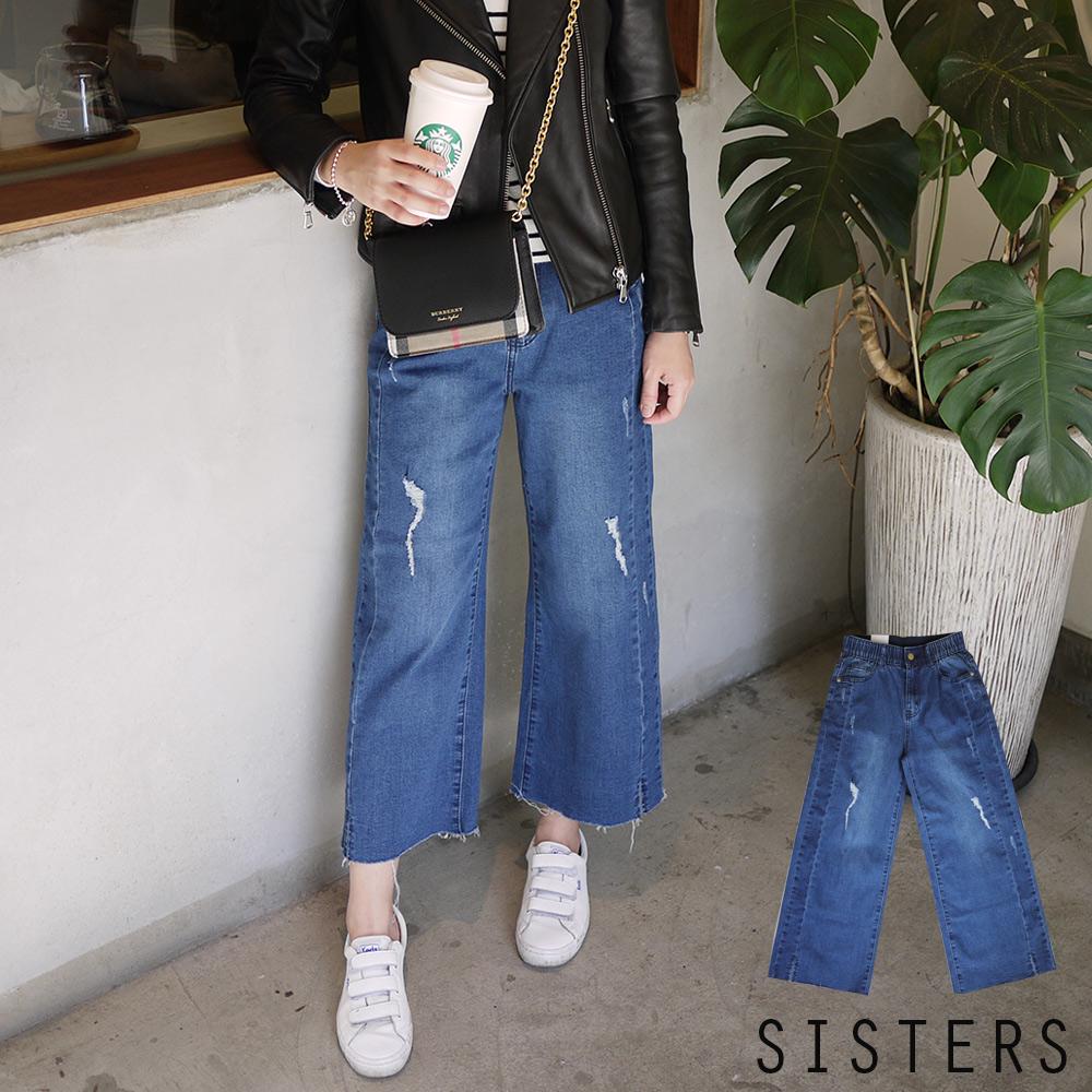 抽鬚破破感牛仔寬褲裙(S-XL) SISTERS