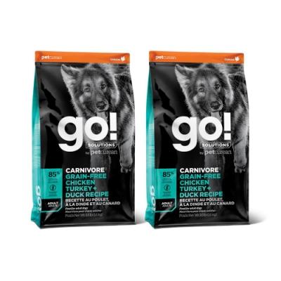 Go! 雞肉鮭魚 85% 高肉量 成犬3.5磅兩件優惠