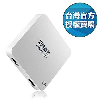 安博盒子 PRO2 X950 最新台灣越獄版 藍牙智慧電視盒(送無線滑鼠)
