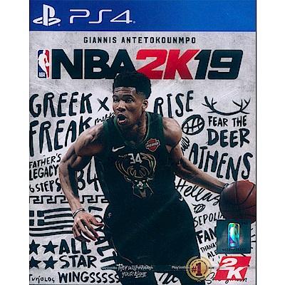 勁爆美國職籃 2K19 NBA 2K19 - PS4 中英文亞版
