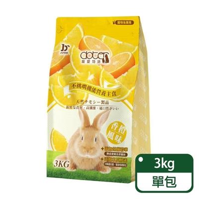 《寵愛物語》 doter 香橙風味兔飼料 3KG