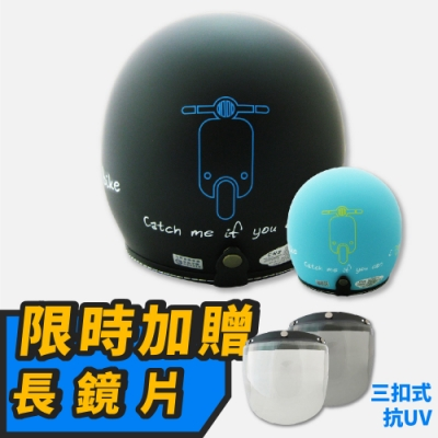 【T-MAO】正版卡通授權 機車02 復古帽 騎士帽(安全帽│機車 E1)
