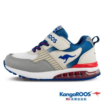 KangaROOS 美國袋鼠鞋 童鞋 SHIELD 機能氣墊跑鞋/休閒鞋/運動鞋/兒童鞋(米白/藍-KK11321)