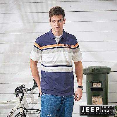 JEEP 簡約造型條紋短袖POLO衫-藍色