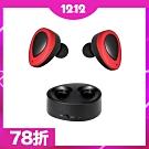 西歐科技 CME - BTK200 無線雙耳立體聲藍芽耳機