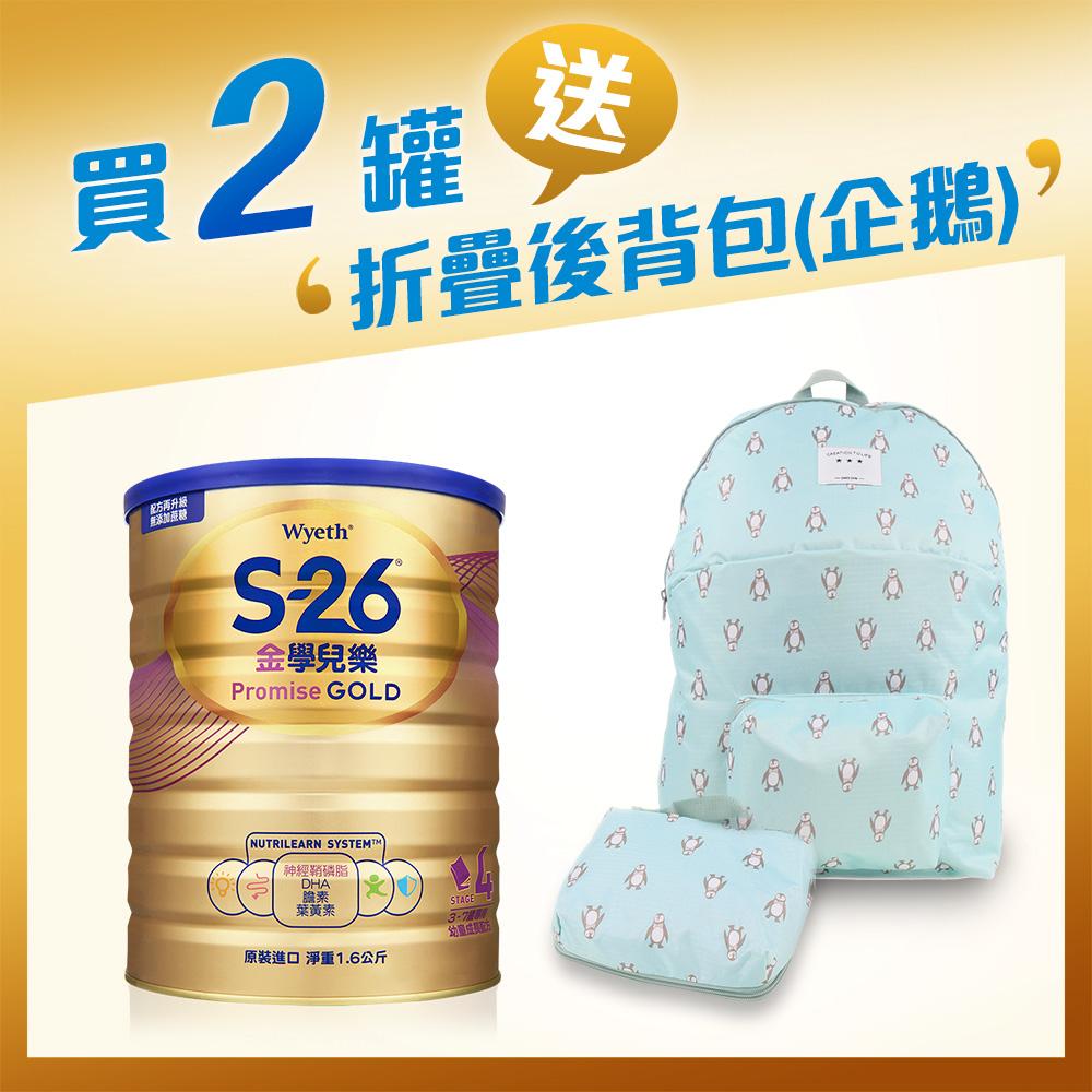 【惠氏 S-26】金學兒樂幼兒成長配方3-7歲(1600gx2罐)