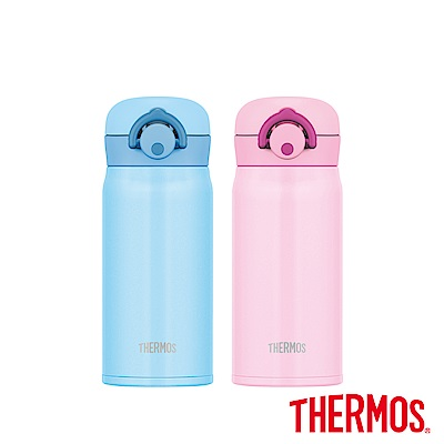 THERMOS膳魔師不鏽鋼真空輕巧變保溫瓶0.35L(JNR-350)