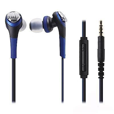 鐵三角  ATH-CKS550i 藍色 iPod/iPhone/iPad專用耳塞式耳機