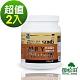 御松田-乳清蛋白-烏龍茶口味X2瓶(500g/瓶) product thumbnail 1