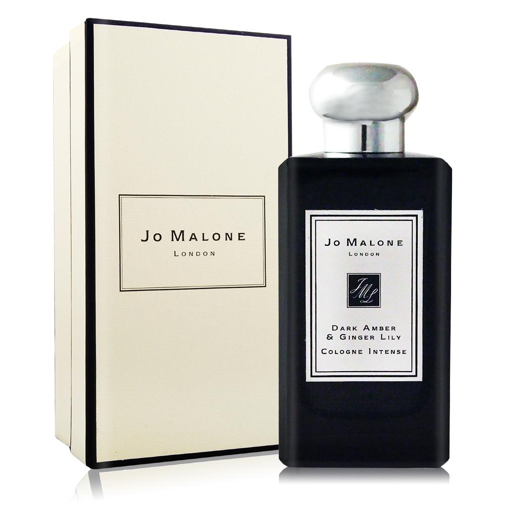 Jo Malone 黑琥珀與野薑花芳醇古龍水100ml[附外盒]-香水航空版