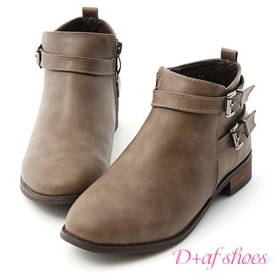 D+AF 時髦印象.雙釦環設計平底短靴*灰棕