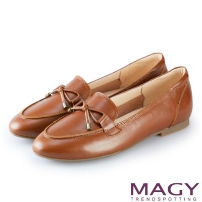 MAGY 經典英倫 素雅牛皮百搭平底鞋-棕色