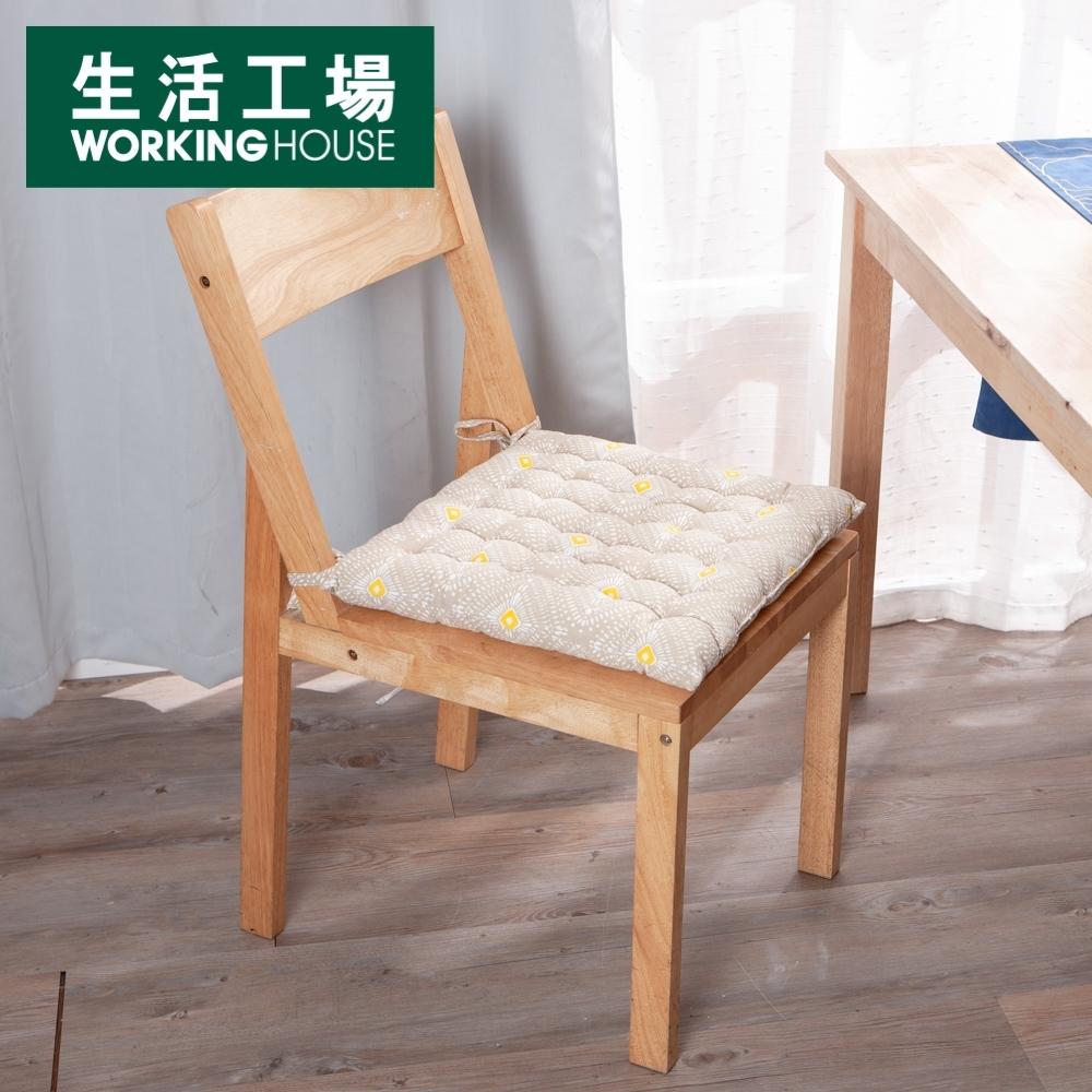 【限量商品*加購中-生活工場】紋白拾光椅墊40x40