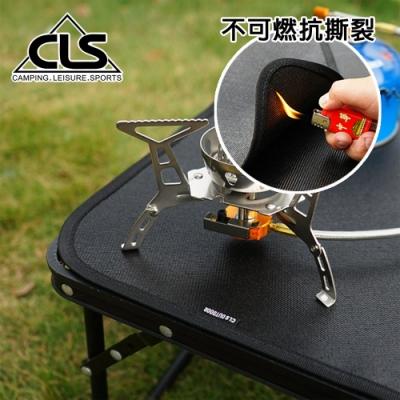 韓國CLS 安全隔熱 防火布 墊布 隔熱布 隔熱墊