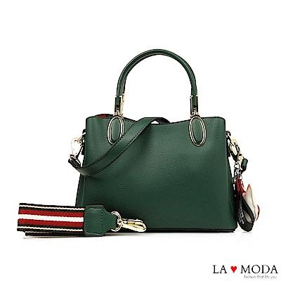 La Moda 可愛小豬吊飾可換肩帶大容量肩背斜背手提托特包(綠)