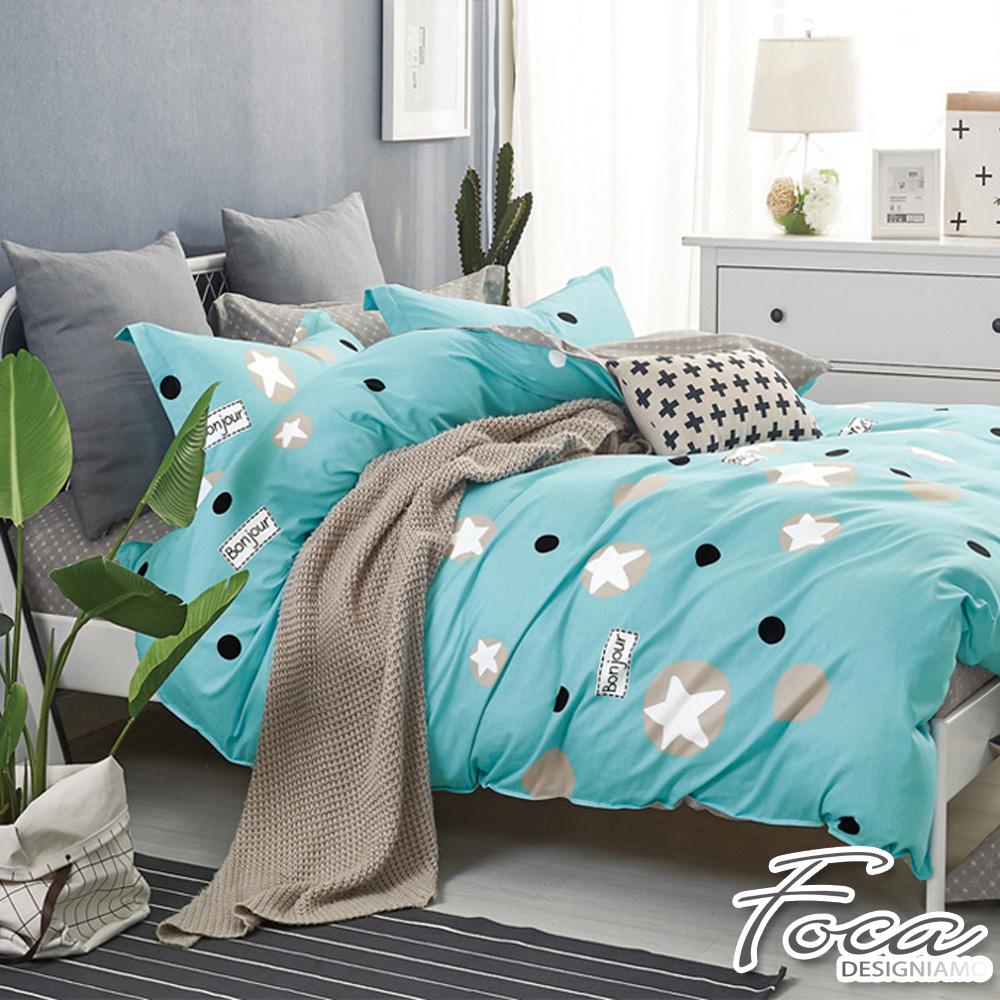 FOCA星月神話-加大-100%精梳純棉四件式兩用被床包組
