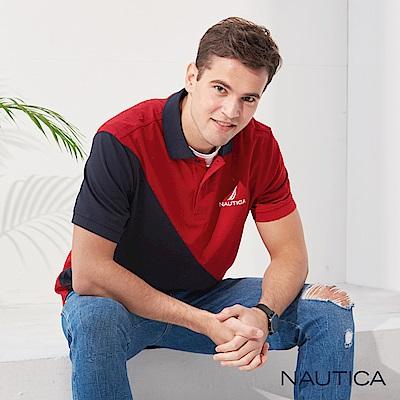 Nautica 修身拼接吸濕快乾短袖POLO衫-紅藍
