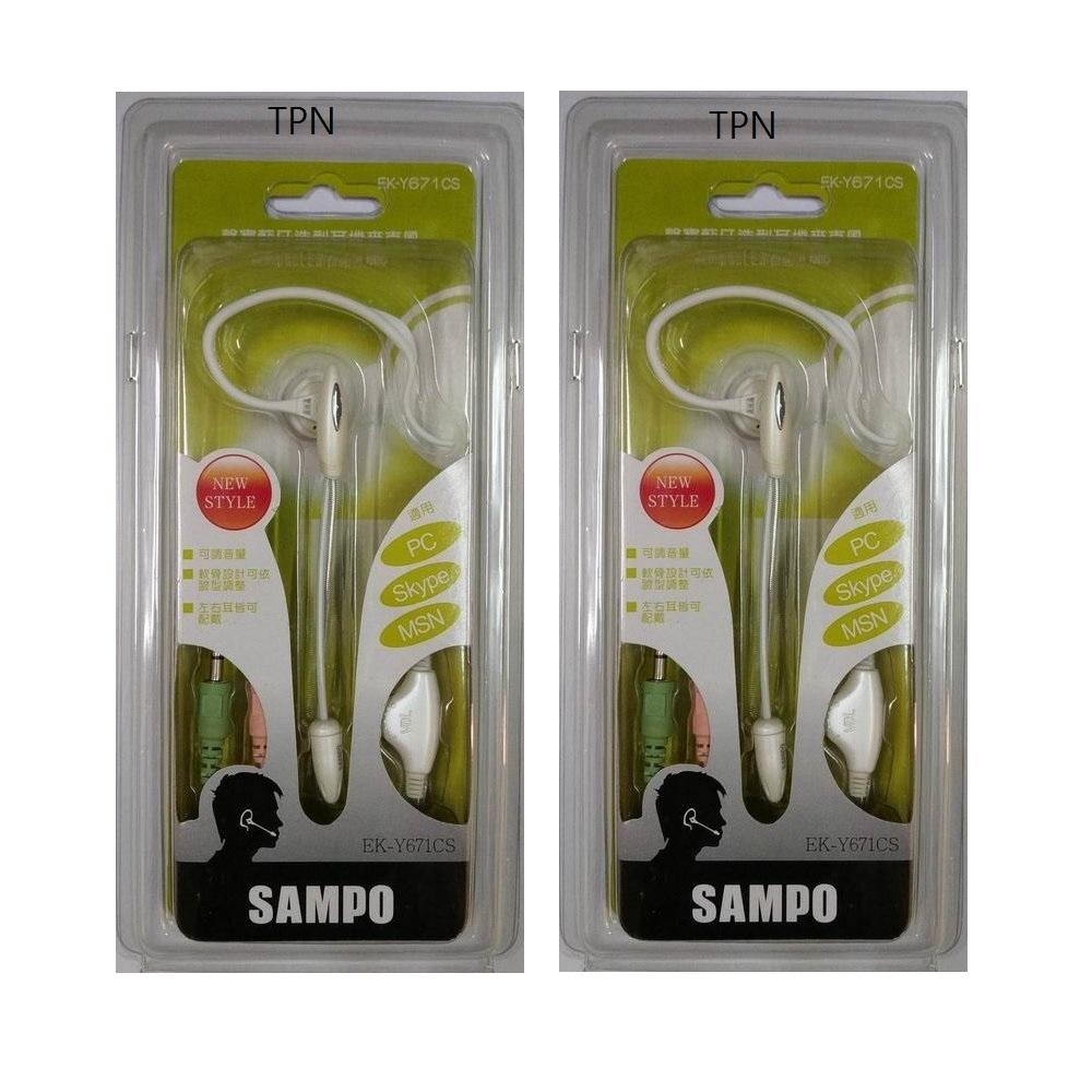 SAMPO電腦用雙插頭耳麥EK-Y671CS(兩入裝)
