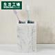 【品牌週全館8折起-生活工場】Marble石紋牙刷架 product thumbnail 1