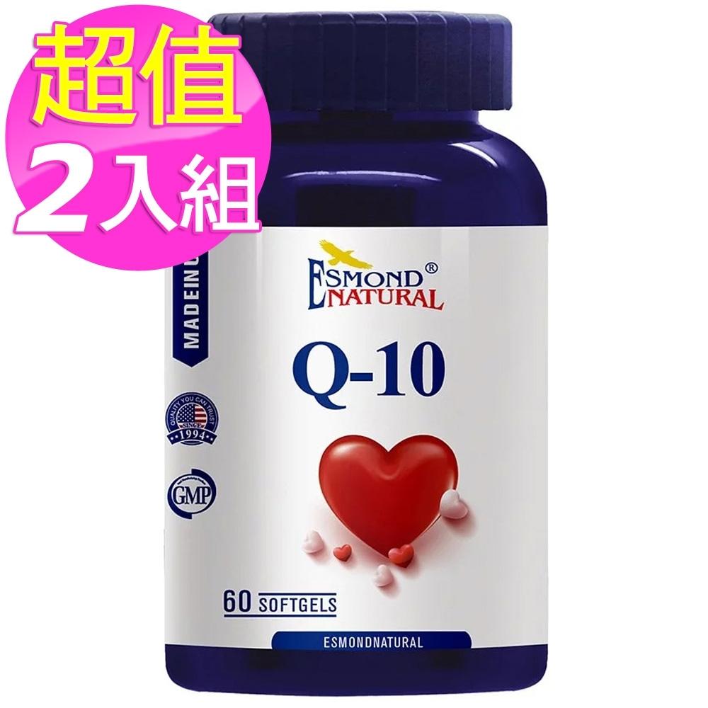 (2入特價) 愛司盟 輔酶Q10軟膠囊