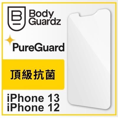 美國 BodyGuardz iPhone 13 / 13 Pro Pure 2 極致強化玻璃保護貼