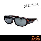 MOLA 摩拉外掛式偏光太陽眼鏡 套鏡 墨鏡 超輕 男女 近視可戴-3620Xsag