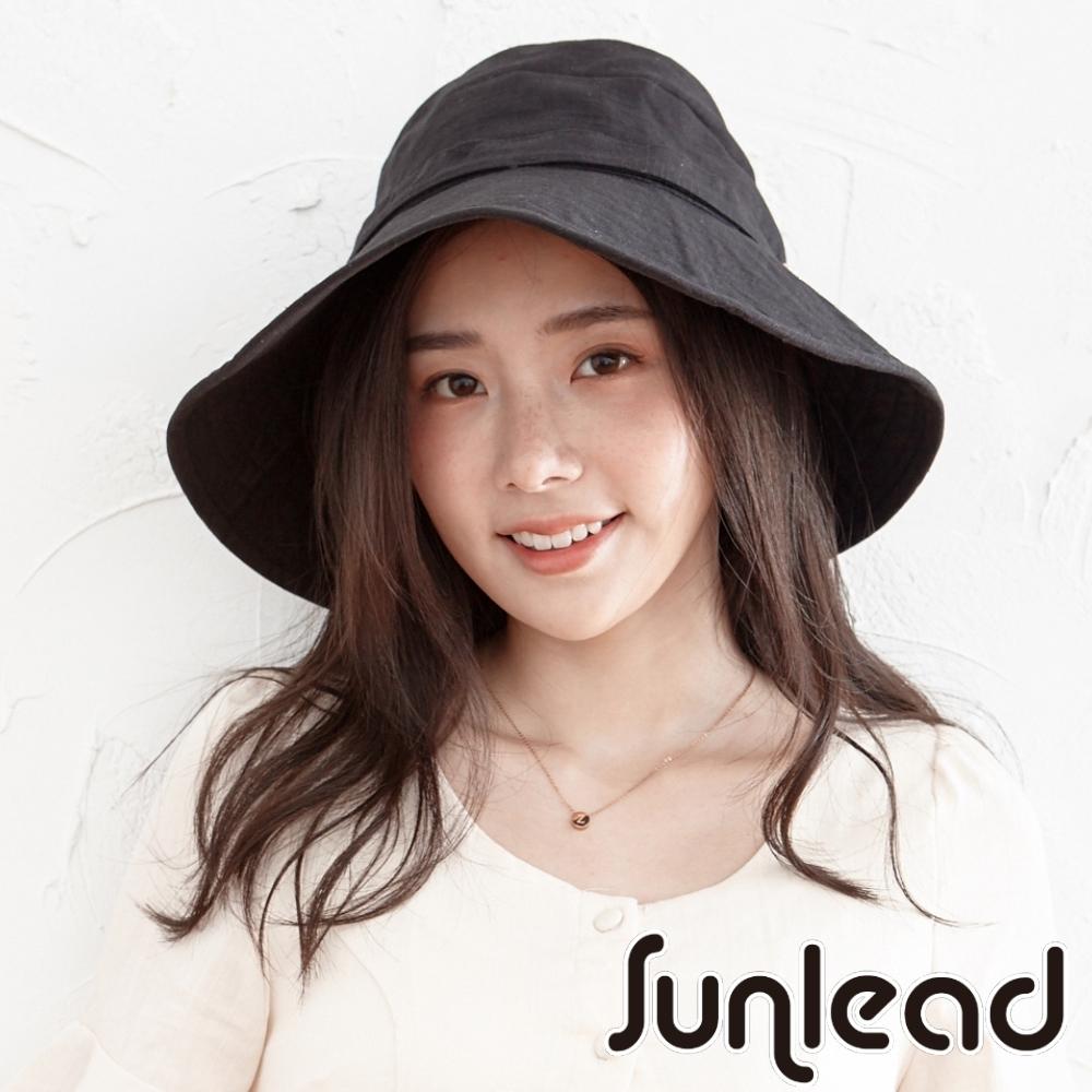 Sunlead 小顏效果。防曬寬緣可折邊透氣遮陽帽 product image 1
