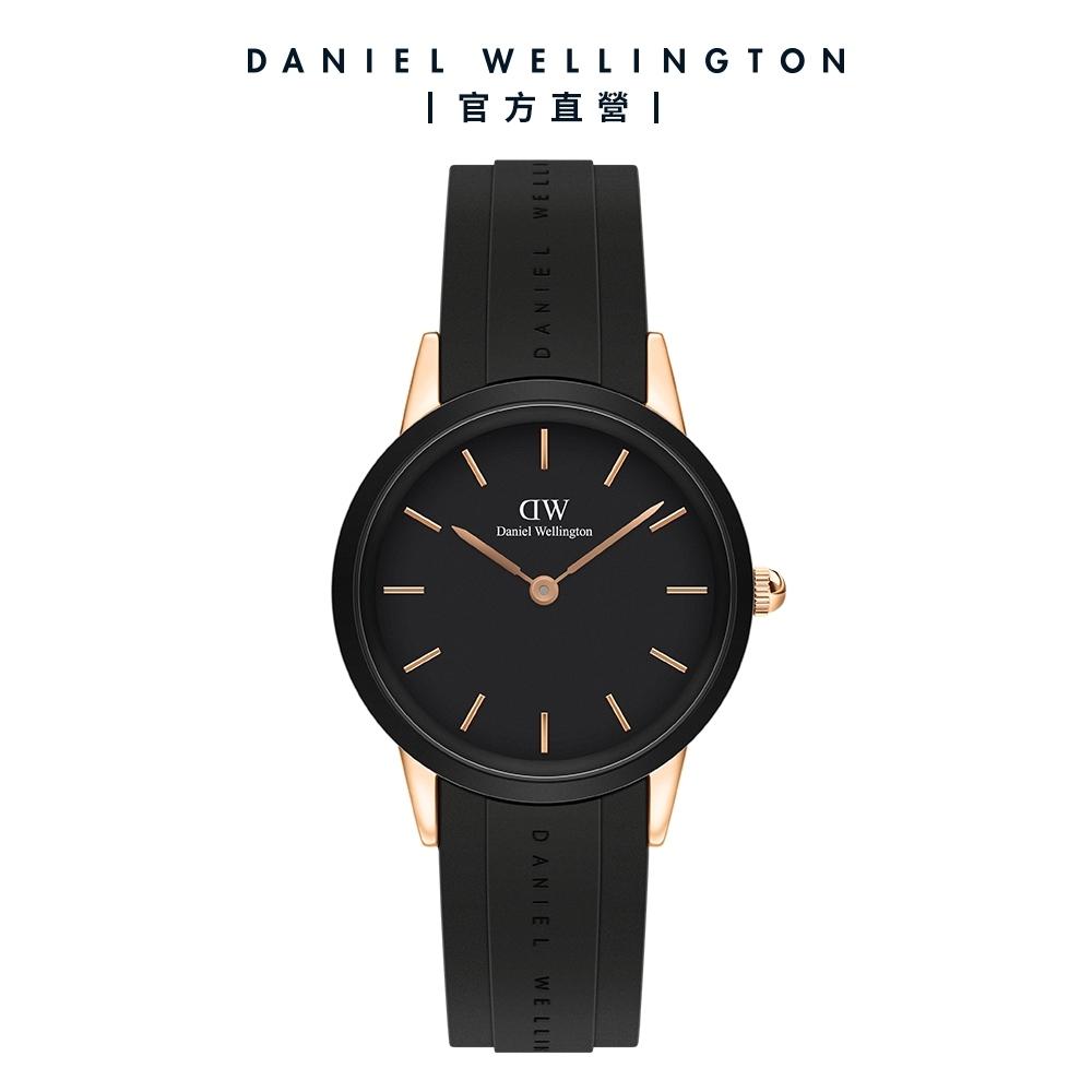 【Daniel Wellington】官方直營 Iconic Motion 32mm 躍動黑膠腕錶 玫瑰金框 DW手錶