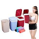 【黑魔法】自動抽換袋式懶人彈壓垃圾桶x2顏色任選+贈平口點斷式垃圾袋捲20抽x4
