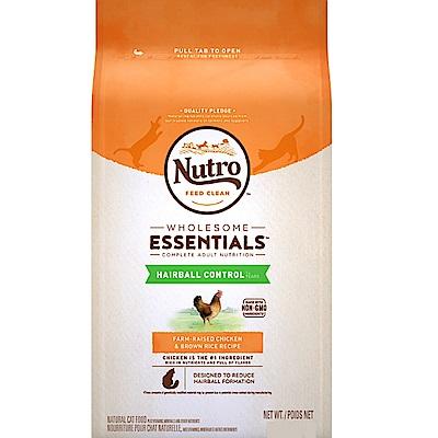 美士 全護營養系列-成貓強效化毛配方 (農場鮮雞+糙米) 3磅